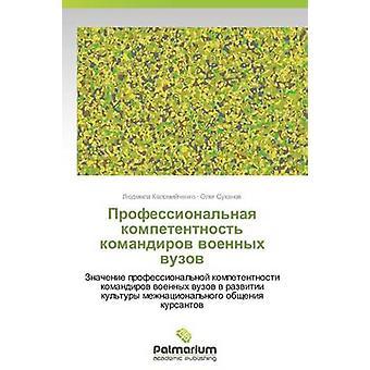 Professionalnaya Kompetentnost Komandirov Voennykh Vuzov av Kolomiychenko Lyudmila