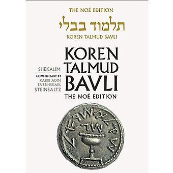 Koren Talmud Bavli No, Vol 8: Shekalim, Hebrew/English, Large,Color Edition