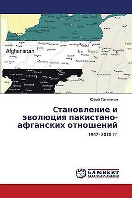 Ctanovlenie I Evolyutsiya PakistanoAfganskikh Otnosheniy by Panichkin Yuriy