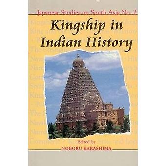 Kinship and State Formation - The Gills of Nabha by J. S. Grewal - Vee
