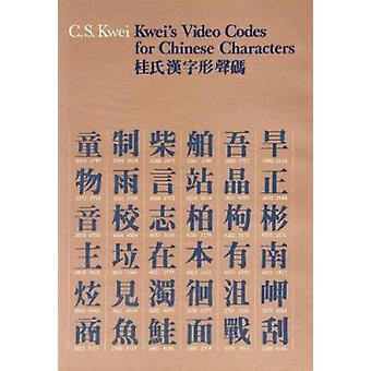 Kwei's Video Codes for Chinese Characters by C.S. Kwei - 978962201159