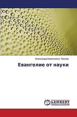 Evangelie ot nauki by Pavlov Aleksandr Nikolaevich