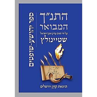 Hatanakh Hamevoar with Commentary by Adin Steinsaltz - Yehoshua-Shofti