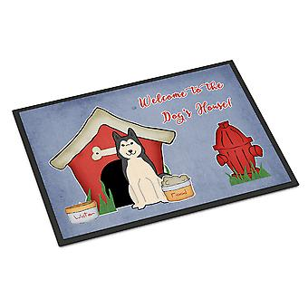 Dog House Collection West Siberian Laika Spitz Indoor or Outdoor Mat 24x36