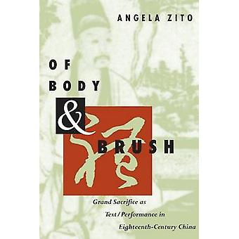 الجسم وفرشاة-التضحية الكبرى كالنص والأداء في الثامن عشر-