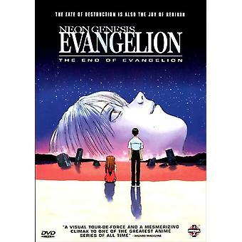 Neon Genesis Evangelion The End of Evangelion Movie Poster Print (27 x 40)