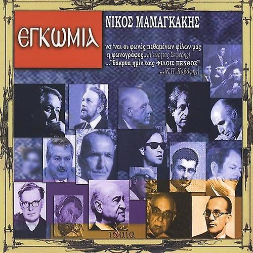 Nikos Mahommegakis - Egkomia (Hommages) [CD] USA import