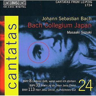J.S. Bach - Bach: Cantatas, Vol. 24 - Bwv 8, 33, 113 [CD] USA import