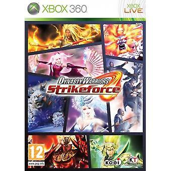 Dynasty Warriors Strikeforce (Xbox 360)