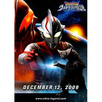 Mega Monster Battle Ultra Galaxy Legends - The Movie Movie Poster (11 x 17)