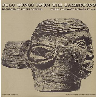 Bulu Songs From Cameroun - importation USA Bulu chansons depuis le Cameroun [CD]