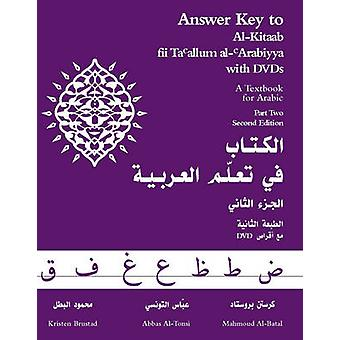 Answer Key to Al-Kitaab fii Tacallum al-cArabiyya - A Textbook for Ara