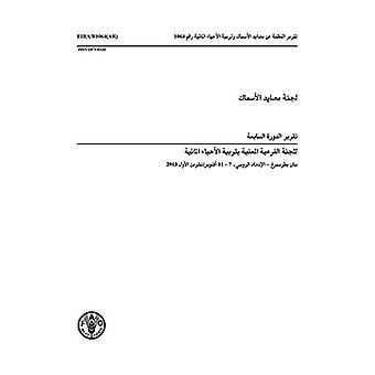 Report of the Seventh Session of the Sub-Committee on Aquaculture (Arabic): St. Petersburg, Russian Federation...