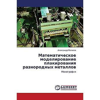 Matematicheskoe Modelirovanie Plakirovaniya Raznorodnykh Metallov durch Matveev Aleksandr