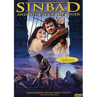 Sinbad & the Eye of the Tiger [DVD] USA import