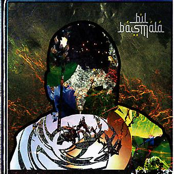 Bil Basmala - Bil Basmala [CD] USA import