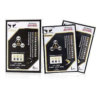 Dr. Morita Swiftlet Nest & Hyaluronic Acid Repairing Fine Lines Black Mask - 6 Pairs