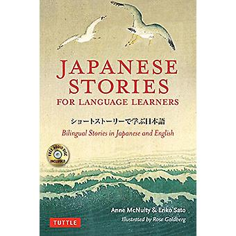Japanese Stories for Language Learners - Bilingual Stories in Japanese