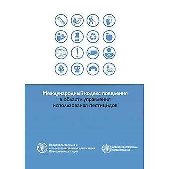 Den internationella uppförandekoden på Pesticide Management: ryska upplagan