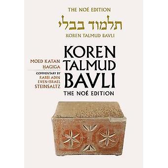 Koren Talmud Bavli - Mo'ed Katan - Hagiga - English - v. 13 (Noy ed) by