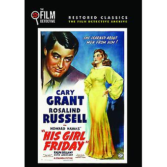 His Girl Friday [DVD] USA import