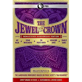 Meisterwerk: Das Juwel in der Krone [DVD] USA importieren
