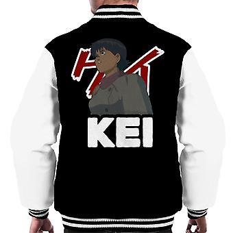 Akira Kei menn Varsity jakke