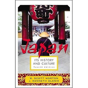 Japan: Its History and Culture: It's History and Culture (Japan: It's History & Culture)