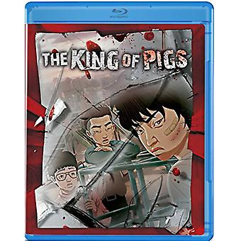 King of Pigs [Blu-ray] USA import