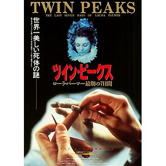 Twin Peaks Fire Walk with Me Movie Poster (11 x 17)