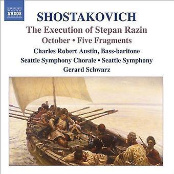 D. Shostakovich - Shostakovich: The Execution of Stepan Razin; October; Five Fragments [CD] USA import