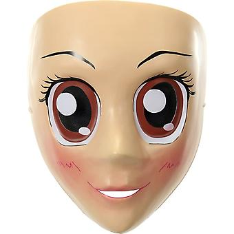 Anime Mask Brown Eyes For Adults