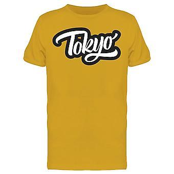 Tokyo  Lettering Tee Men's -Image by Shutterstock
