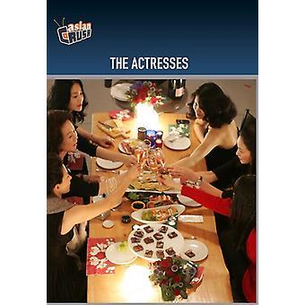 Actresses [DVD] USA import