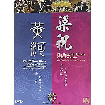 Gule flod Piano Concerto / sommerfugl elskere [DVD] USA import