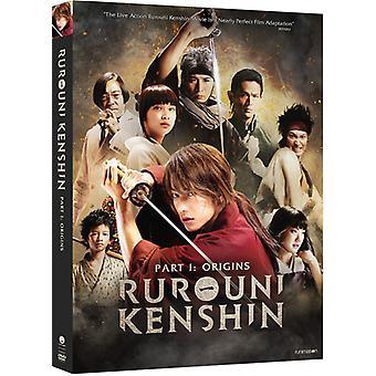 Benthes Kenshin del I: Oprindelse [DVD] USA importerer