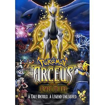 Pokemon - Arceus & the Jewel of Life [DVD] USA import
