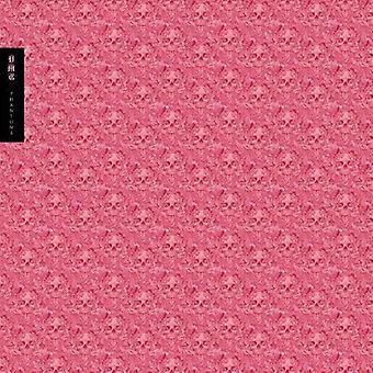 UME - Phantoms [Vinyl] USA importerer