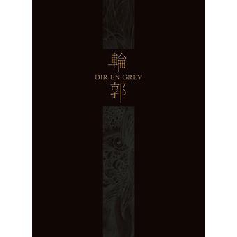 Dir En grå - Rinkaku [CD] USA import