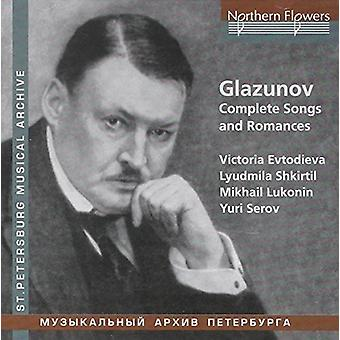 Evtodieva / Shkirtil / Serov - Glazunov: komplet sange & romancer [CD] USA import