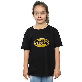 DC Comics Girls Batman Japanese Logo Yellow T-Shirt