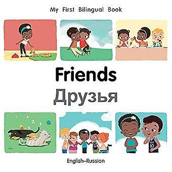 Min första tvåspråkiga bok-vänner (Svenska-Ryska) (min första tvåspråkiga bok) [styrelse bok]