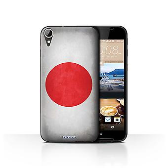 STUFF4 Case/Cover for HTC Desire 830/Japan/Japanese/Flags