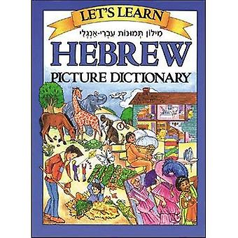 Let's Learn Hebrew Picture Dictionary (Let's Learn Picture Dictionary Series)