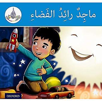 The Arabic Club Readers: Arabic Club Readers Blue - Majid the Astronaut (Arabic Club Blue Readers)
