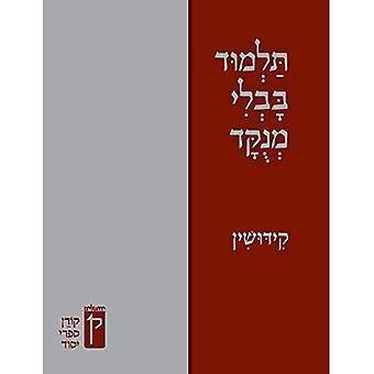 Koren Talmud Bavli Menukad:� Kiddushin