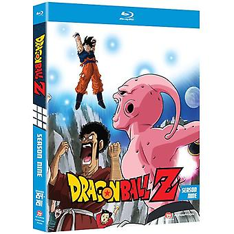 Dragonball Z: Season 9 [Blu-ray] USA import
