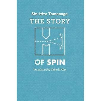 كتاب قصة تدور توموناجا س.-أوكا تاكيشي-9780226807942