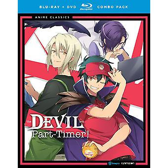 De duivel Is een Part-Timer: Complete serie - Anime [Blu-ray] USA import
