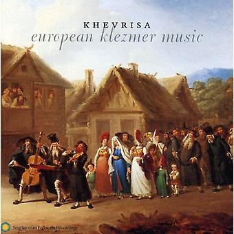 Khevrisa - Khevrisa European Klezmer Music [CD] USA import